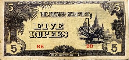 WWII 1944 JIM aUNC P-17b 100 Rupees, Burma