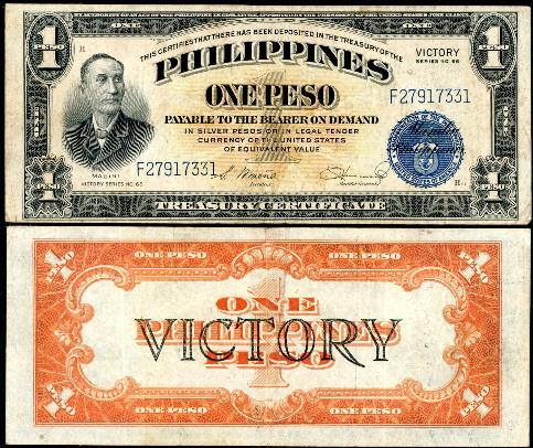 167a PHILIPPINES 1981 UNC 10 Piso Banknote Paper Money Bill P
