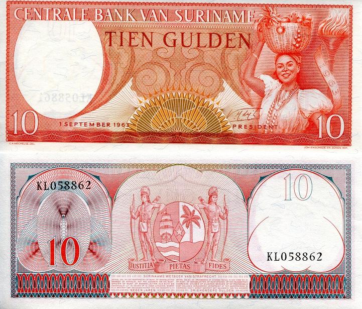 Suriname 1985 2 1//2 GuldenUncirculated BanknoteUNC