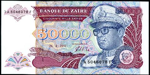 1993 1000000 1,000,000 Nouveaux Zaires UNC Zaire P-45b